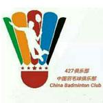 427俱乐部